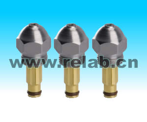 Click:Burner Oil Nozzle